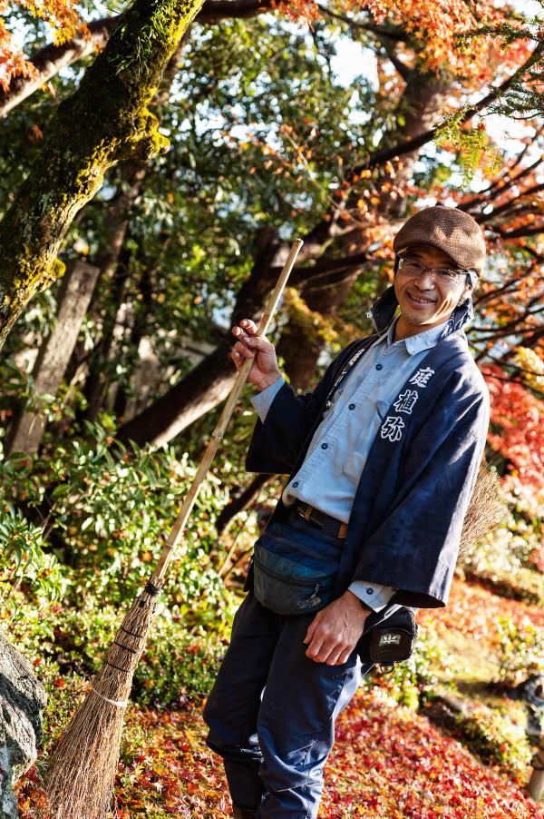 Kyoto_autumn_18